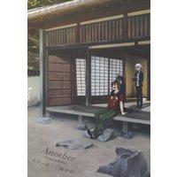 Doujinshi - Touken Ranbu / Otegine (Another Extra edition もう一振りの御手杵) / ppp*