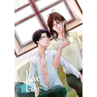 [Boys Love (Yaoi) : R18] Doujinshi - Shingeki no Kyojin / Levi & Eren (Live in Love) / ねぇ、