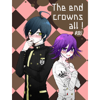 [Boys Love (Yaoi) : R18] Doujinshi - Danganronpa V3 / Saihara Shuichi x Oma Kokichi (The end crowns all !) / 肩幅デブ