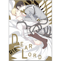 [Boys Love (Yaoi) : R18] Doujinshi - Shingeki no Kyojin / Erwin x Levi (Dear Lord) / THE NARROW CELL