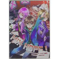 Doujinshi - Danganronpa / All Characters (Dangan Ronpa) (MIX HOPE! *再録) / NINESTEP