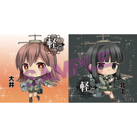 Cushion Cover - Kantai Collection / Kitakami & Ooi
