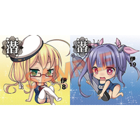Cushion Cover - Kantai Collection / I-19 & I-8