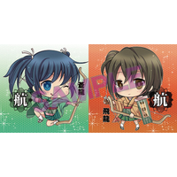 Cushion Cover - Kantai Collection / Hiryu & Souryu