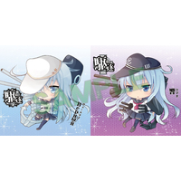 Cushion Cover - Kantai Collection / Верный & Hibiki