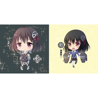 Cushion Cover - Kantai Collection / Haguro (Kan Colle)