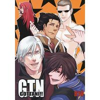 [Boys Love (Yaoi) : R18] Doujinshi - Anthology - GTN / 朧邇/NEEDLE