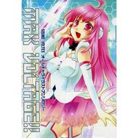 Doujinshi - Illustration book - Anthology - SOUND VOLTEX (MAX VOLTAGE!) / プリンハウス