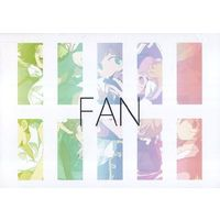 Doujinshi - Illustration book - FAN / plastics