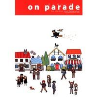 Doujinshi - Harry Potter Series (on parade) / 暴力酒場ひなぎく