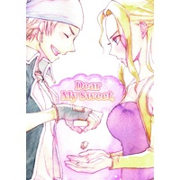 Doujinshi - Final Fantasy VI / Celes (Dear My Sweet,) / da-Vesita