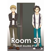 Doujinshi - Manga&Novel - Anthology - GIANT KILLING / Ishigami Tatsuo (Room31) / しまトマ+コンけんメ!