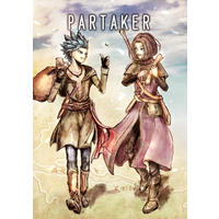 Doujinshi - Novel - Dragon Quest XI / Erik x Hero (DQ XI) (PARTAKER) / JIVE