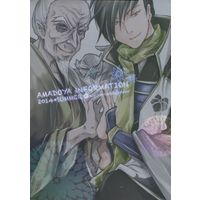 Doujinshi - Illustration book - AMADOYA INFORMATION 2014 summer / あまどや (Amadoya)