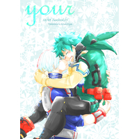 Doujinshi - Omnibus - My Hero Academia / Todoroki Shouto x Midoriya Izuku (your) / color