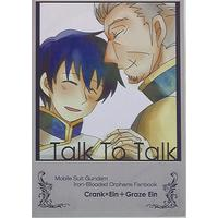 Doujinshi - IRON-BLOODED ORPHANS / Crank Zent x Ein (Talk To Talk) / ether