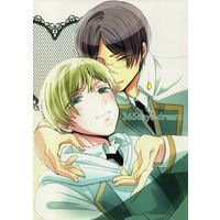 Doujinshi - Star-Mu (High School Star Musical) / Sawatari Eigo x Tatsumi Rui (365days-dream) / 悪いるんるんうさぎ
