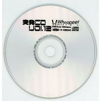 Doujin Music - 突発CD Vol.12 / Whoopee! records / Whoopee! records