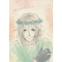 Doujinshi - Mobile Suit Gundam 00 / Lockon Stratos (and I Love you.) / WNF