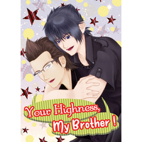 Doujinshi - Final Fantasy XV / Ignis x Noctis (Your Highness, My Brother!) / Scream!!