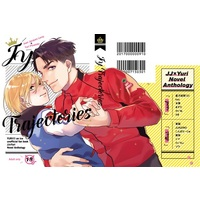 [Boys Love (Yaoi) : R18] Doujinshi - Manga&Novel - Anthology - Yuri!!! on Ice / Yuri Plisetsky & JJ (JY Trajectorie) / Bridge of Stardust