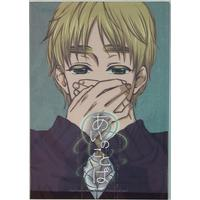 Doujinshi - Hetalia / France x United Kingdom (あいのことば) / CHP