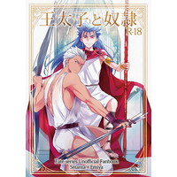 [Boys Love (Yaoi) : R18] Doujinshi - Omnibus - Fate/Grand Order / Lancer (Fate/stay night) x Archer (Fate/stay night) (王太子と奴隷) / 心音