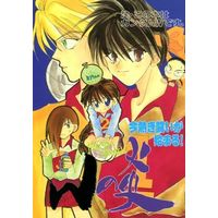 Doujinshi - Mobile Suit Gundam Wing / All Characters (Gundam series) (Wの炎) / 本丸御殿(鴉のお城)