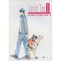 Doujinshi - Rurouni Kenshin / Shinomori Aoshi x Makimachi Misao (Lovin'You 1 ULTRA eXTRA POP 3) / P.P.P.PRESS