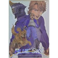 Doujinshi - Anthology - TIGER & BUNNY / All Characters (BLUE SKY)