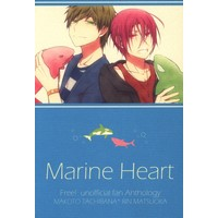 Doujinshi - Anthology - Free! (Iwatobi Swim Club) / Makoto x Rin (Marine Heart *アンソロジー)