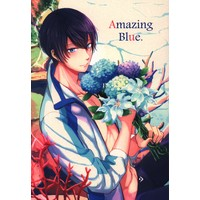 Doujinshi - Anthology - Free! (Iwatobi Swim Club) / Rin x Haruka (Amazing Blue. *アンソロジー)