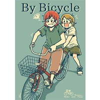 Doujinshi - Love Live / Maki & Hanayo (By Bicycle) / ハレノヒ