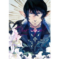 Doujinshi - Anthology - Final Fantasy XIV / Aymeric de Borel (OUR HOPE!) / Red Spinel AXIS