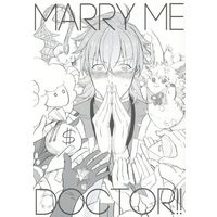 Doujinshi - Fate/Grand Order / Mash Kyrielight (MARRY ME DOCTOR!!) / よも屋