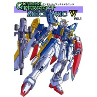 Doujinshi - Mobile Suit Gundam Wing (GUNDAM PERFECT MECHANIC W 01) / Shatodasso