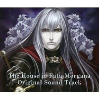 Doujin Music - The House in Fata Morgana Original Sound Track[新装版] / Novectacle / Novectacle