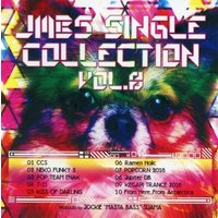 Doujin Music - JMBS SINGLE COLLECTION VOL.8 / Dugem Rising / Dugem Rising