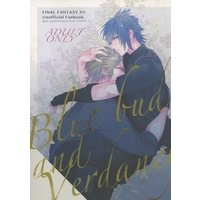 [Boys Love (Yaoi) : R18] Doujinshi - Final Fantasy XV / Ignis x Noctis (Blue bud and Verdancy) / ソロフライト