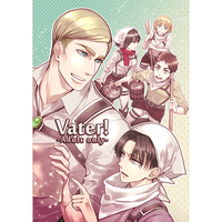 [Boys Love (Yaoi) : R18] Doujinshi - Shingeki no Kyojin / Erwin x Levi (Vater!) / Mr.Strawberry