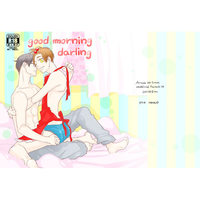 [Boys Love (Yaoi) : R18] Doujinshi - Shingeki no Kyojin / Levi x Eren (good morning darling) / 0710