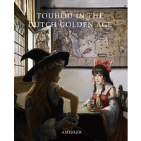 Doujinshi - Illustration book - Touhou Project / Reimu & Marisa & Remilia (TOUHOU IN THE DUTCH GOLDEN AGE 1) / 烏有社