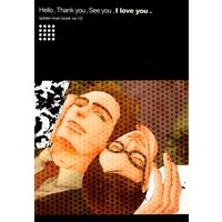Doujinshi - Spiderman / Harry x Peter (Hello Thank you See you I love you.) / acne