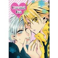 [Boys Love (Yaoi) : R18] Doujinshi - Manga&Novel - Anthology - Lucky Dog 1 / Giancarlo x Ivan Fiore (Caramel Box) / ハチ & 八月一日 & Esu