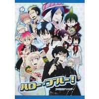Doujinshi - Manga&Novel - Anthology - Blue Exorcist / All Characters (ハロー・ブルー!) / 痾