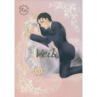 [Boys Love (Yaoi) : R18] Doujinshi - Yuri!!! on Ice / Katsuki Yuuri x Victor (Veil) / SO・SHI・NA