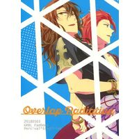 Doujinshi - GRANBLUE FANTASY / Percival x Siegfried (Overlap Radiation) / 予後不良
