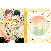 Doujinshi - Anthology - Free! (Iwatobi Swim Club) / Rin x Haruka (Entrance to the Summer 2) / Mugiya