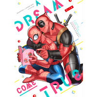 [Boys Love (Yaoi) : R18] Doujinshi - Anthology - Spiderman / Deadpool (A DREAM COME TRUE【再販】) / 三色の虹