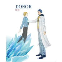 [Boys Love (Yaoi) : R18] Doujinshi - Novel - ONE PIECE / Law x Sanji (DONOR) / 螺旋眉毛団